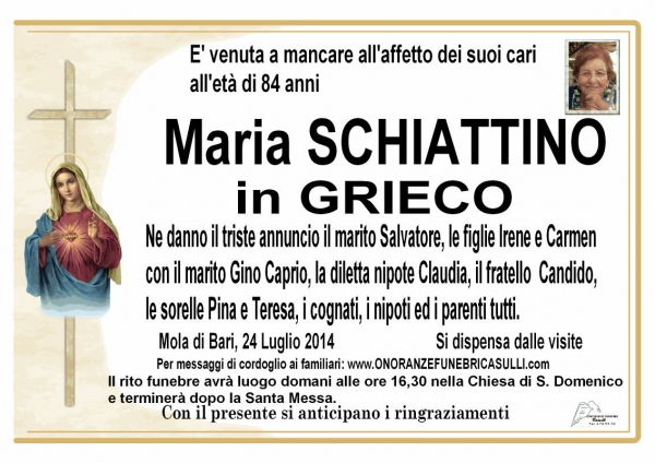 Marina Schiattino